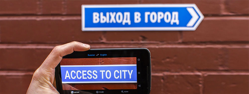 translate anything in real time with Google Translate